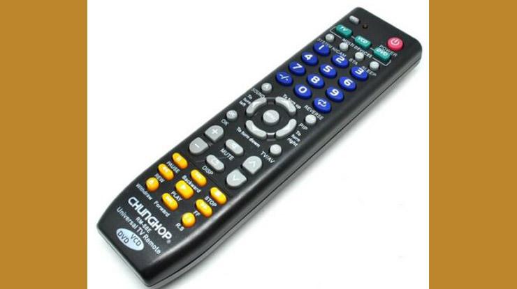 Cara Setting Kode Remot TV LG