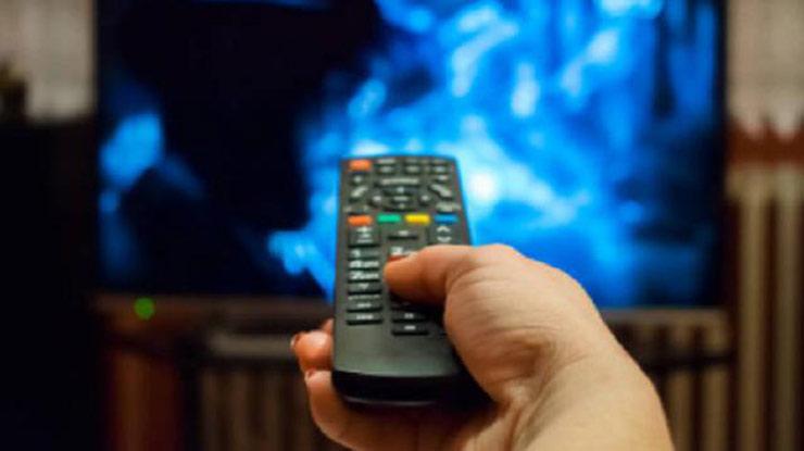 nyalakan TV