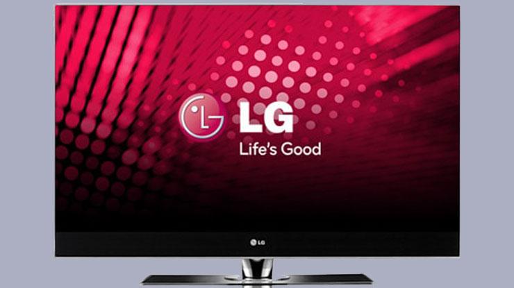 TV LG Tidak Ada Audio Out.