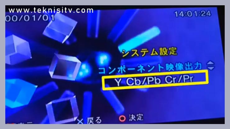 pilih Y CbPb CrPr